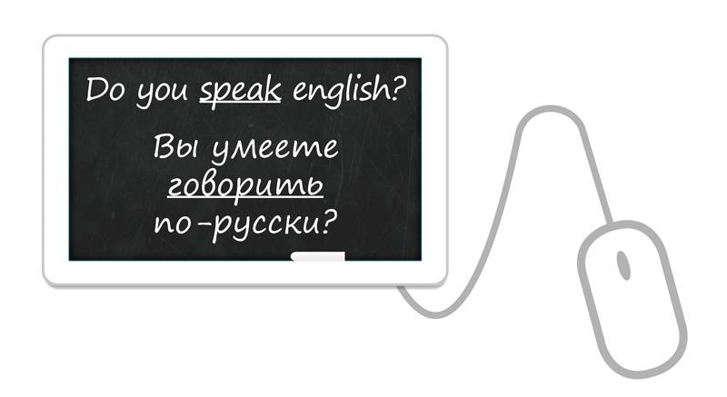 online-jazykova-skola-vladex-rusky-anglicky-jazyk-prihlaska-na-kurz